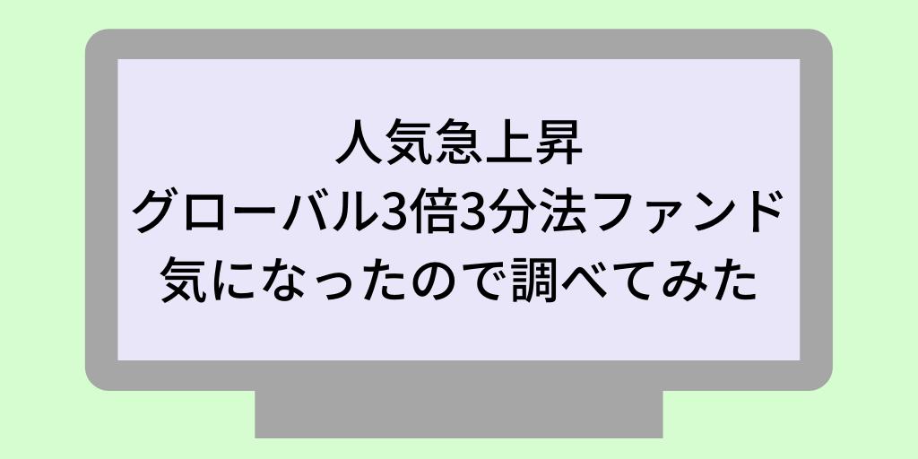 nikoam-944432-icon